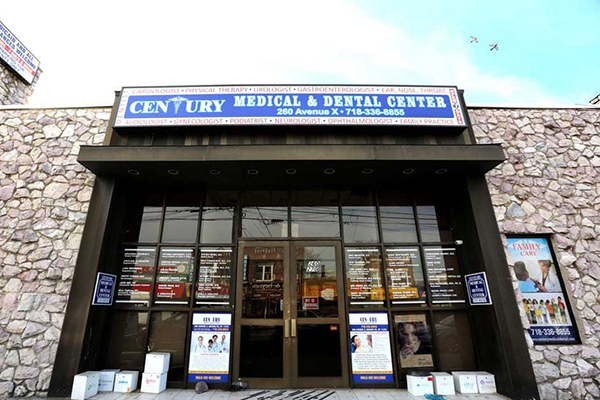 Century Medical and Dental Center in Gravesend